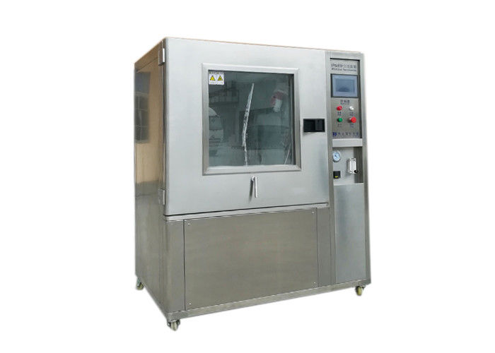 Microcomputer Controlled IP Test Equipment Sand and Dust Test Chamber