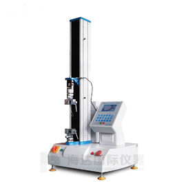2000N Electronic Rubber Tensile Testing Machine Stripping Force Tester Computer Servo